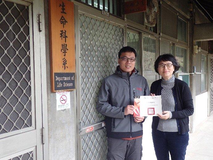 恭賀林惠真老師與溫國彰老師榮獲內政部營建署評鑑成績優等
